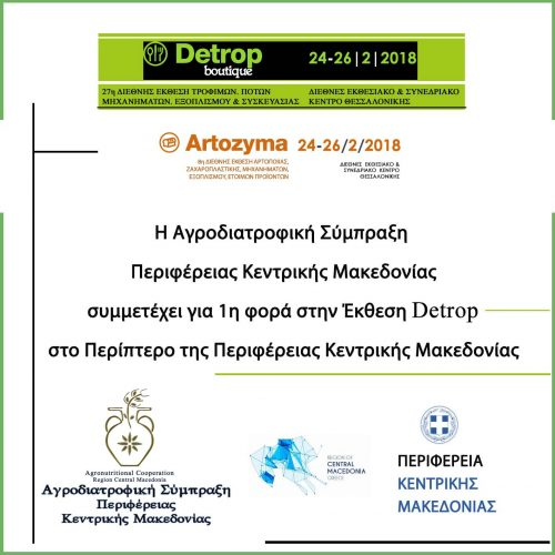 Detrop_ACRCM